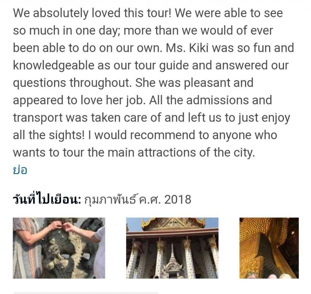 bangkok day tour